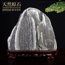 Natural rough stone Taishan Stone Qishi Feng Shui Taishan stone dare to be home lucky office ornaments fill the corner patron stone