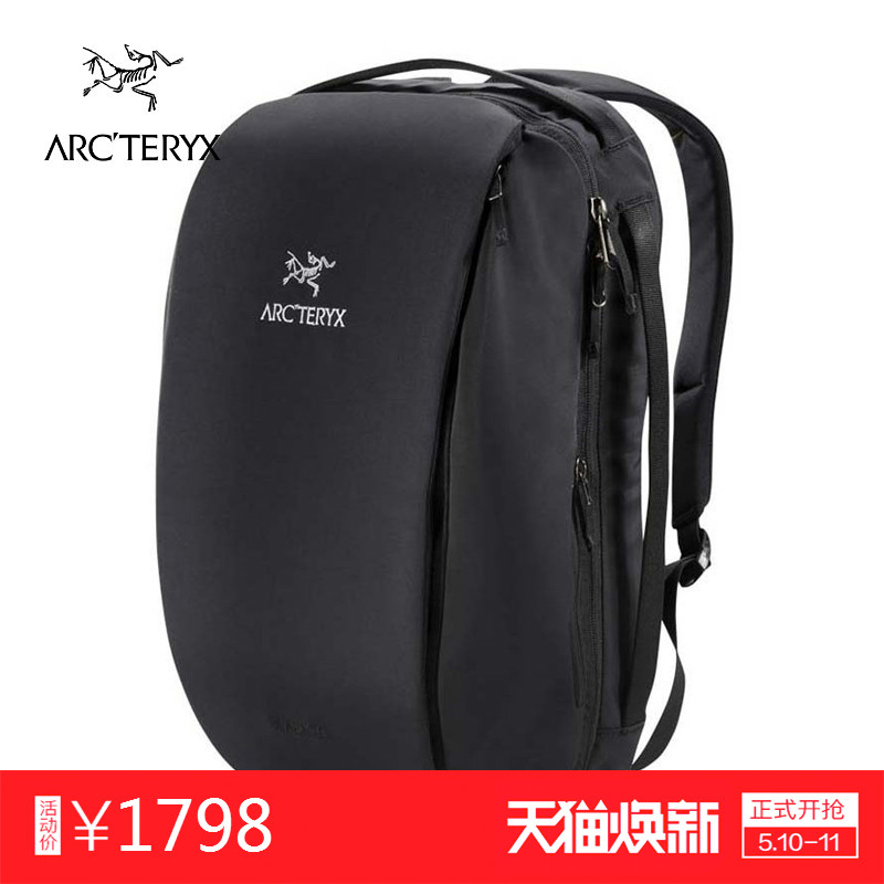 ARCTERYX/Archaeopteryx Urban Daily Computer Backpack Travel Shoulder Backpack Blade 20L 16179
