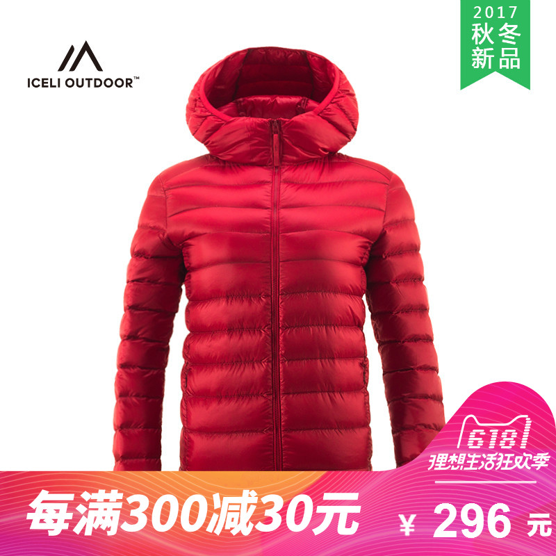 ICELI/Ice grain female lightweight breathable hooded long-sleeved down jacket Y1005W
