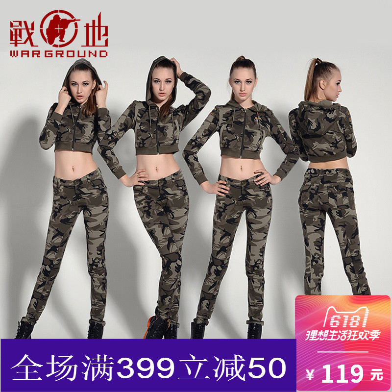 Battlefield outdoor spring and summer women's camouflage pants feet pants sailor dance costume stretch casual army fan combat camouflage pants