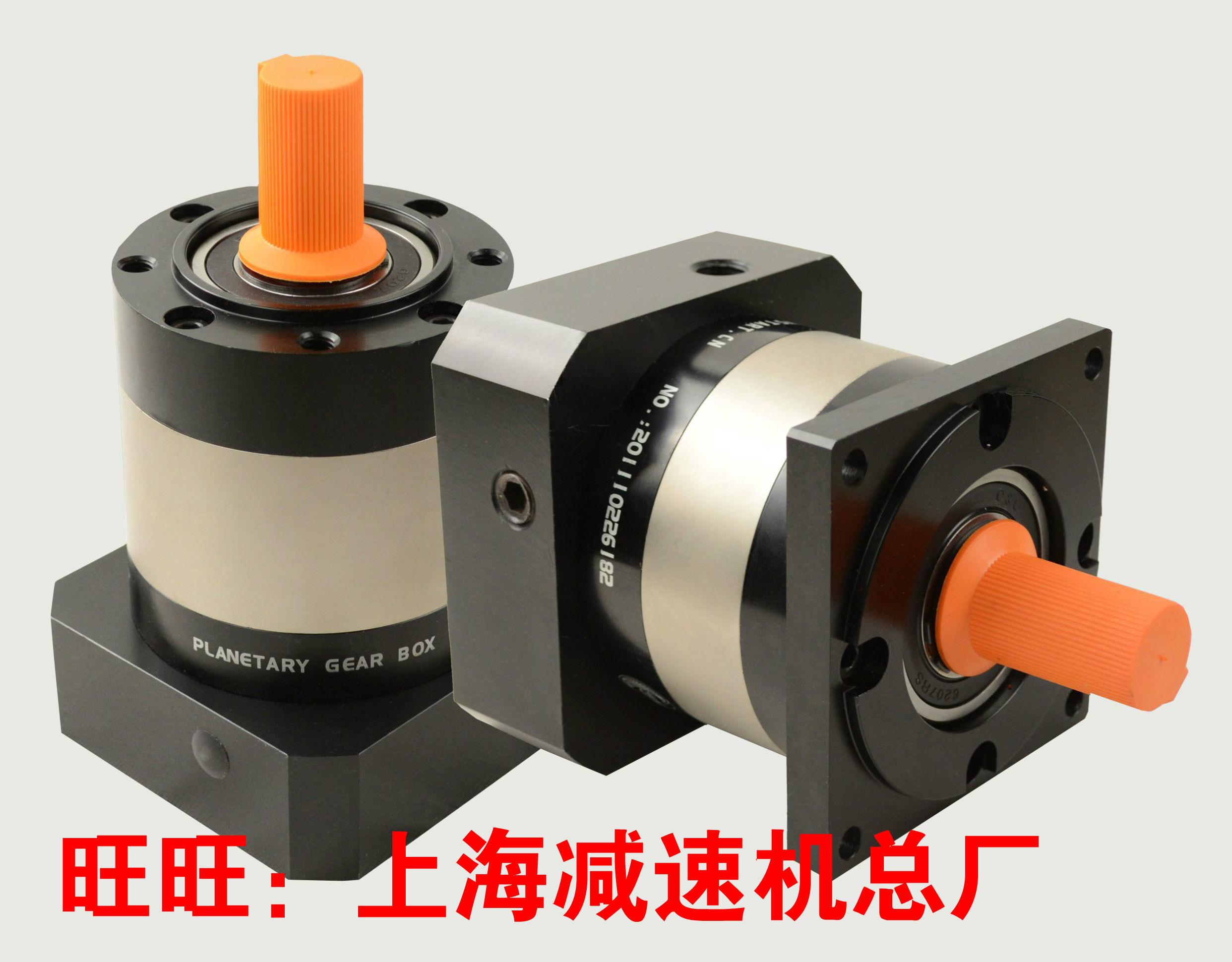 Precision planetary gear reducer PLF120 with 1.5KW servo motor gearbox PLF115