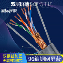 8-Core Elevator cable accompanying elevator dedicated network line lift monitoring twisted pair double steel wire can be overhead