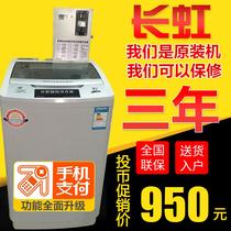 Changhong 6 5кг сканирование монет стиральная машина коммерческое самообслуживание автоматическая 4G WeChat Alipay