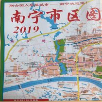 In 2019 the latest version of Nanning city map city traffic Guangxi tourism traffic good quality double-sided