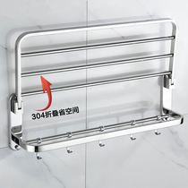 304 bathroom locker Toilet double towel rack bath towel rack stainless steel wall-mounted hardware pendant free punching