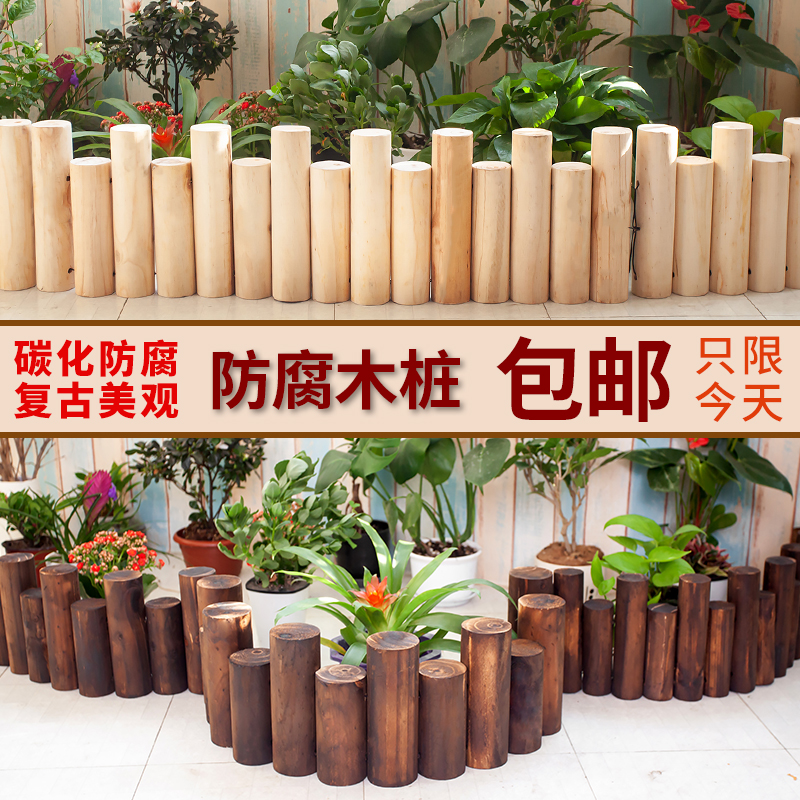 Anti-corrosion wood fence outdoor garden fence courtyard indoor fence impotence decorated with carbonized small wooden pile outdoor guardrail