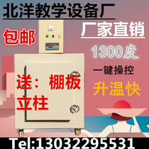 Electric kiln Ceramic billet electromechanical kiln high temperature electric kiln billet machine pottery machine ceramic equipment electric kiln mud plate Machine