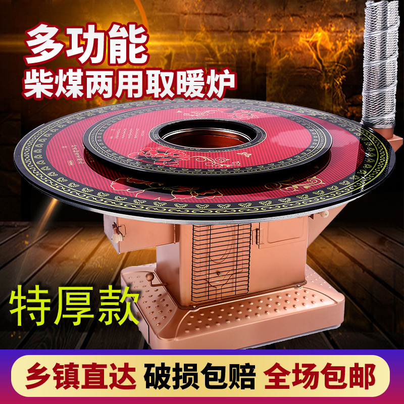 Winter new thickened wood stove home rural oven wood coal two-use wood stove wood heating stove room