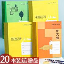 Health students junior high school students homework book big English book large text Shanghai students unified school book big exercise book big exercise book book text 6 grade 3 English