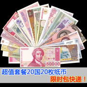 Free shipping! The new 20 countries 20 / 20 gold coin set in foreign currency notes notes foreign currency notes