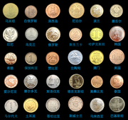Special offer shipping foreign coins in 30 countries or regions in 30 of the 30 coins to earn popularity good product