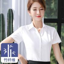 Professional white shirt womens short-sleeved summer new overalls slim commuter stretch non-ironing business dress shirt