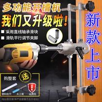 Woodworking Tools solid wood door lock opener opener Indoor installation lock dig Drill Chisel Set open Oracle