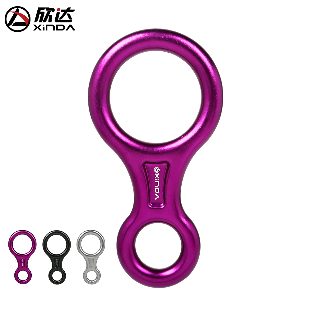 Xinda outdoor 8 word loop down eight character ring descending protector slide down cable speed drop rock climbing equipment