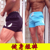 Sports shorts Male quick dry men running three-point pants muscle training brother fitness Summer squat tight Big code