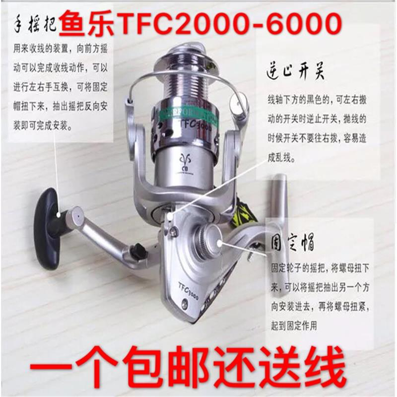 Yule Fishing Roller Wheel Spinning Wheel Haikanlu Sub-fishing Roller TFC5000 Delivery Package