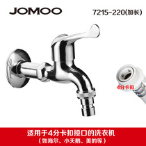 Jomoo Nine pastoral bathroom copper mop pool with long faucet mop pool single cold faucet 7118-220 Authentic