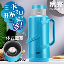 Fuguang hot water bottle home insulation bottle student dormitory with tea bottle kettle large-capacity bottle open water bottle 3L