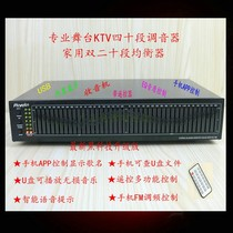 EQ-799 professional home dual 20 stereo High School Bass mixer stage professional KTV equalizer