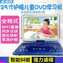 Step up to 25 inch action DVD player small TV evd home vcd HD childrens CD player