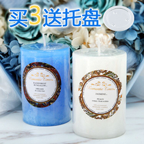 Romantic cylindrical small candle plant essential oil smoke-free IKEA aromatherapy Candle Incense Fragrance Candle Home