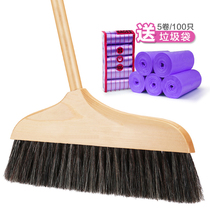 Solid wood handle Ponytail mane big broom wooden floor soft-haired broom sweep hair home broom Lazy man housework