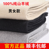 Ordos 100% pur cachemire Pantalon Hommes Épais Chaud Leggings porter véritable hiver laine pantalon