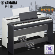 YAMAHA electric piano P-115B P115WH adult beginners professional electronic piano 88 key electric steel hammer