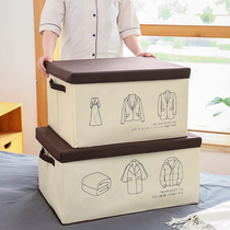 Clothes storage box home fabric move sorting box dormitory clothes bag wardrobe stacking storage large artifacts