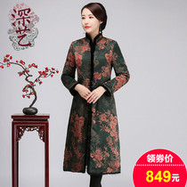 Deep art autumn and winter Chinese vintage silk thickening fur collar coat