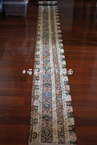 890 s boutique tapestry full pass