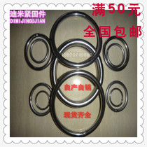 Authentic 304 stainless steel ring circle ring m6x60 steel ring various models hot selling consulting customer service