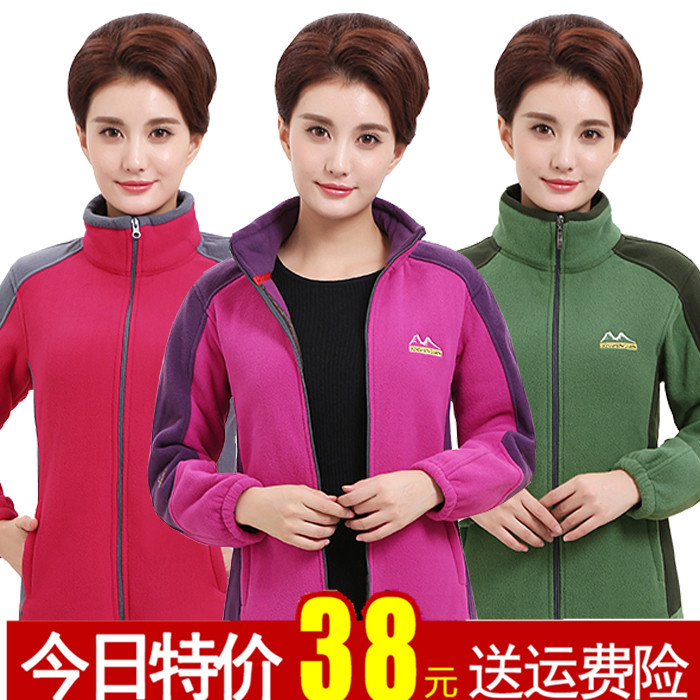 Outdoor cashmere jacket for middle-aged and elderly women in warm mountain climbing sports women's cardigan and thick fleece jacket for women's mothers