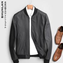 Premium Sheepskin leather jacket