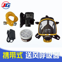 Portable forced air 唿 electric long tube 唿 anti-dust paint chemical gas filtration