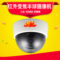 Samsung SCD-2080RP Camera HD 700-wire Infrared zoom Samsung hemispheric Analog Surveillance camera