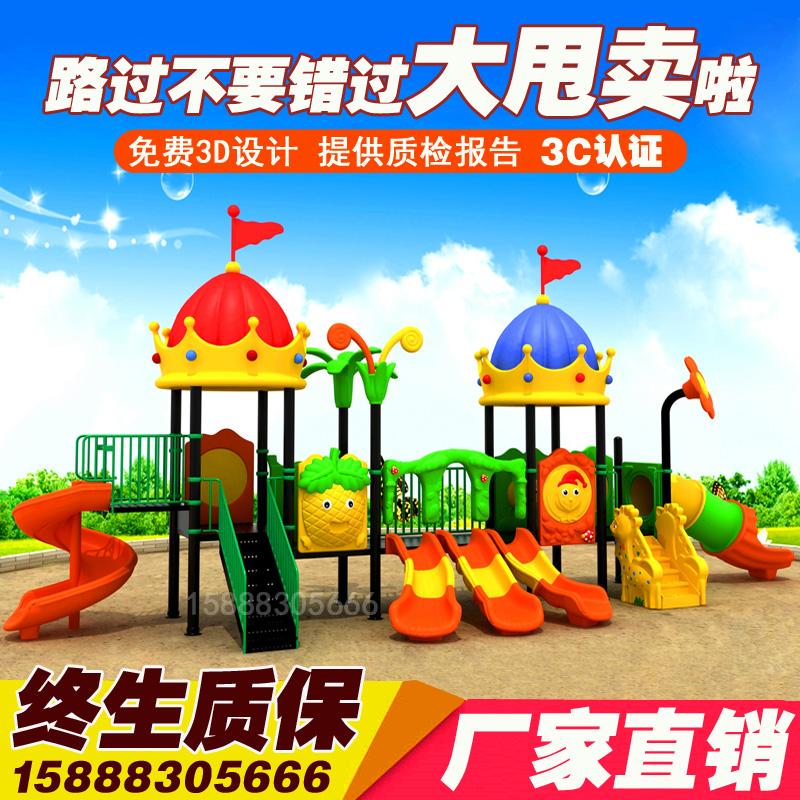 Kindergarten large-scale slide children outdoor doctor combination toys plastic community outdoor play facilities equipment