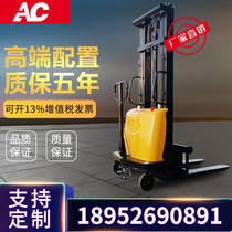Xin Ancheng 2 tons of semi-electric pile high-car stacking high machine loading truck hydraulic lift car battery stacking machine handling stacking truck