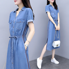 Long-sleeved Jeans Dress early autumn dress 2019 new summer long casual dress early autumn fashion skirt