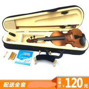 High-grade wood white pink adult children violin beginner violin work fine grading test instrument