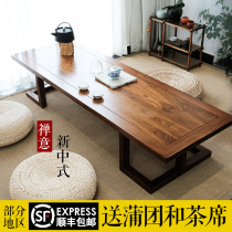 Tatami coffee table solid wood simple low strip table Japanese Zen tea table new Chinese Kang a few tatami table