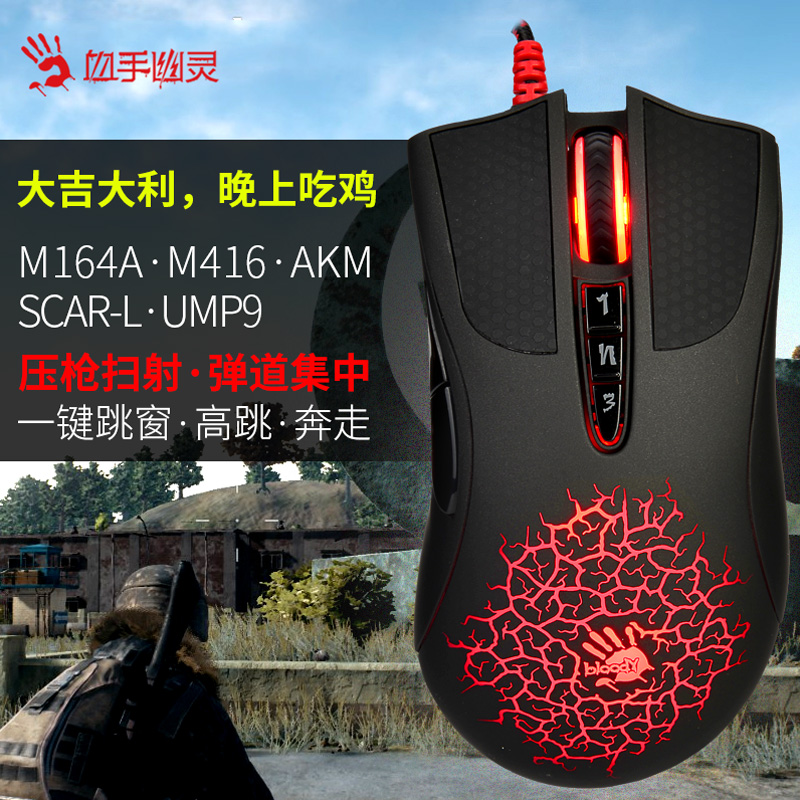 Jedi Survival Mouse Blood Hand Ghost Macro Programming