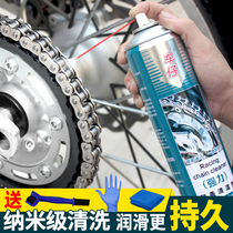 Locomotive chain cleaning agent oil seal chain oil chain wax heavy machine lubrication maintenance set waterproof dust-proof car