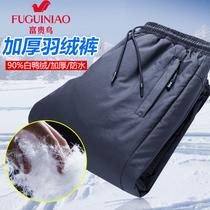 Пуховые брюки наружная одежда мужчин утолщение теплый зимний утиный пух пресс-клей папа в возрасте теплые хлопчатобумажные брюки белый гусиный пух