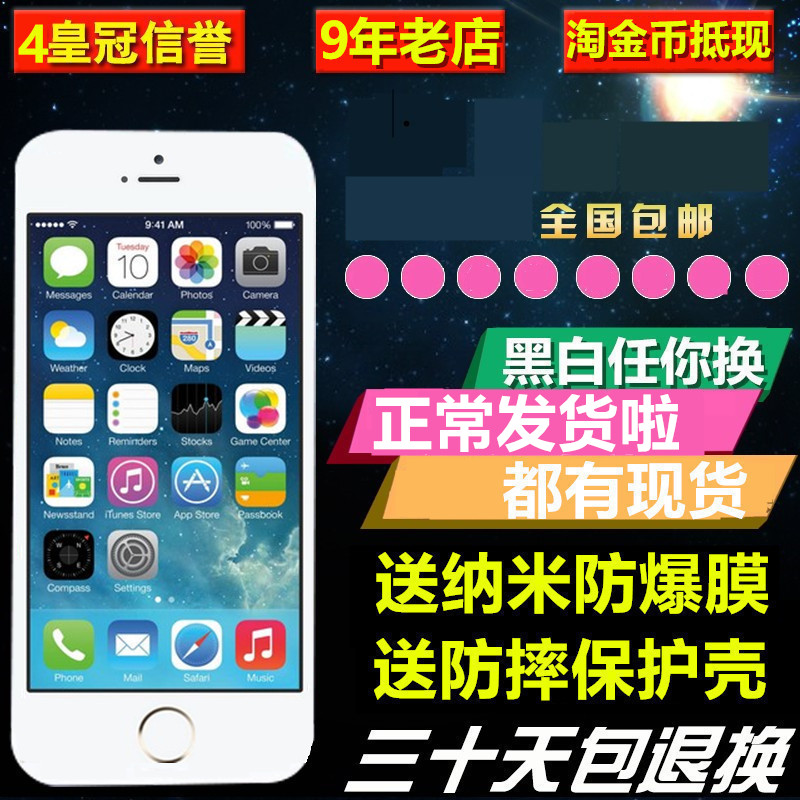 Apply to Apple iPhone 5S/6s/5/6 generation mobile phone plus screen assembly 4S touch p display 5C inside and outside sp