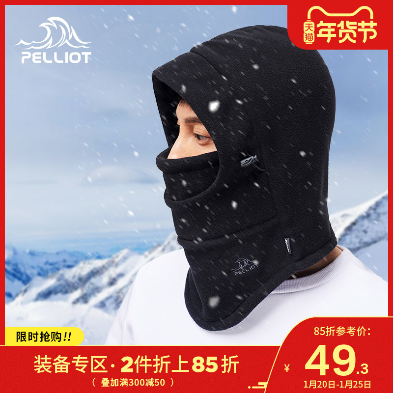 Burch and outdoor thick cold-proof velvet hat winter warm scarf wind-proof neck riding ski ear cap