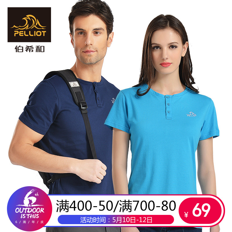 French Pelliot and quick-drying clothes Men and women new fashion summer short-sleeved sports round neck breathable outdoor running T-shirt
