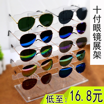 767d2c10dc Glasses storage rack Home Creative glasses rack display stand acrylic  desktop display stand transparent multi-