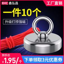 强力磁铁高强度吸铁石圆形打捞吸铁神器大钕铷强磁力吊环磁性吸盘