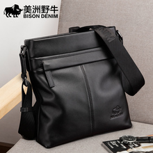 American bison leather man's bag single shoulder bag trendy vertical Korean version business leisure man's bag oblique backpack